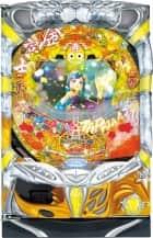 CR スーパー海物語IN JAPAN金富士バージョン SCA