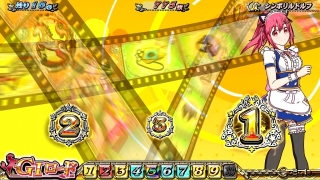 G1優駿倶楽部2(ダービークラブ2)の黄色背景