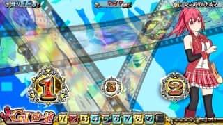 G1優駿倶楽部2(ダービークラブ2)の青背景