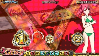 G1優駿倶楽部2(ダービークラブ2)の赤背景