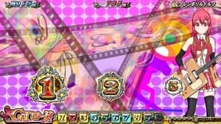 G1優駿倶楽部2(ダービークラブ2)の虹背景