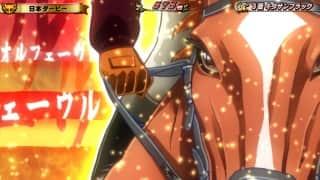 G1優駿倶楽部2(ダービークラブ2)のアニメpv