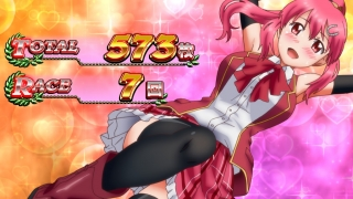 G1優駿倶楽部2(ダービークラブ2)の終了画面赤
