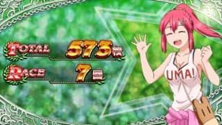 G1優駿倶楽部2(ダービークラブ2)の終了画面緑
