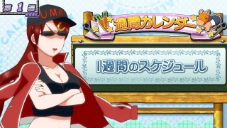 G1優駿倶楽部2(ジーワンダービクラブ2)のスケジュール姉鬼
