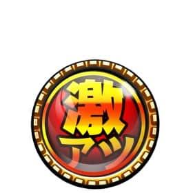 G1優駿倶楽部2(ダービークラブ2)の激アツアイコン