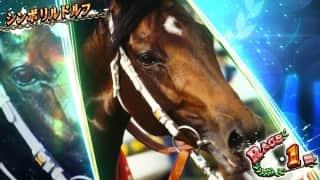 G1優駿倶楽部2(ダービークラブ2)の馬の顔カットイン風