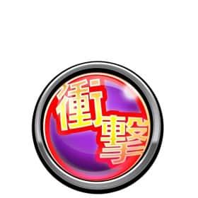 G1優駿倶楽部2(ダービークラブ2)の衝撃アイコン