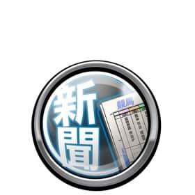 G1優駿倶楽部2(ジーワンダービクラブ2)のアイコン(新聞)
