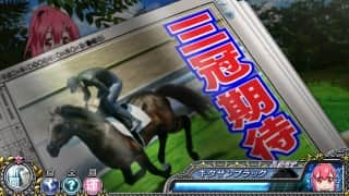 G1優駿倶楽部2(ダービークラブ2)の新聞示唆三冠