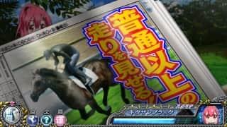 G1優駿倶楽部2(ダービークラブ2)の新聞示唆
