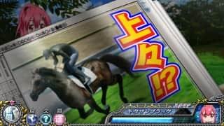 G1優駿倶楽部2(ダービークラブ2)の連闘チャンス示唆