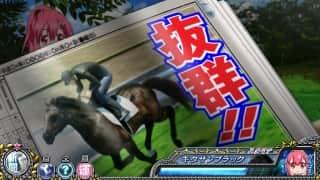 G1優駿倶楽部2(ダービークラブ2)の連闘チャンス示唆抜群