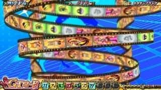 G1優駿倶楽部2(ダービークラブ2)のAT中の竜巻