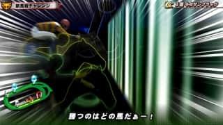 G1優駿倶楽部2(ダービークラブ2)の新馬戦の最後の第3停止