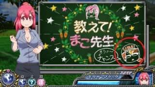 G1優駿倶楽部2(ダービークラブ2)のまこ先生