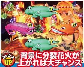 スーパー海物語 IN JAPAN 和太鼓リーチ 信頼度
