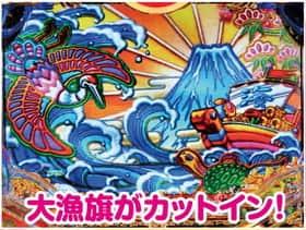 スーパー海物語 IN JAPAN 豪華絢爛リーチ 信頼度