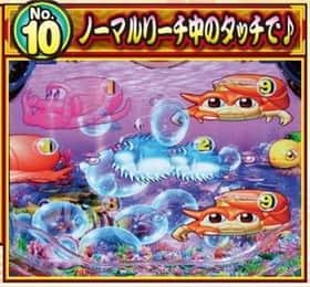 スーパー海物語 IN JAPAN 予告 演出 ノーマルリーチ