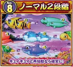スーパー海物語 IN JAPAN 予告 演出 ノーマル