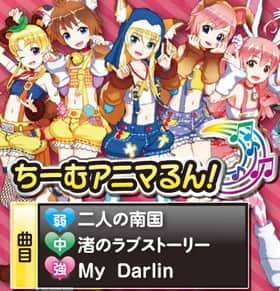 熱響!乙女フェスティバル ファン大感謝祭LIVE SPECIAL LIVEリーチ 信頼度