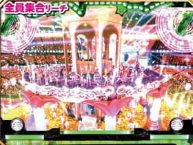 熱響!乙女フェスティバル ファン大感謝祭LIVE 全員集合リーチ 信頼度