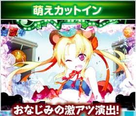 熱響!乙女フェスティバル ファン大感謝祭LIVE 演出 萌えカットイン