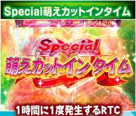 熱響!乙女フェスティバル ファン大感謝祭LIVE 演出 萌えカットインタイム