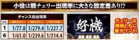 バジリスク~甲賀忍法帖~lllの設定推測要素の紹介
