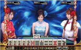 麻雀格闘倶楽部2のリアル対局システムの紹介