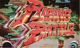 ART「ライジングRUSH」は毎ゲームガチ抽選の継続バトルがアツい ! !