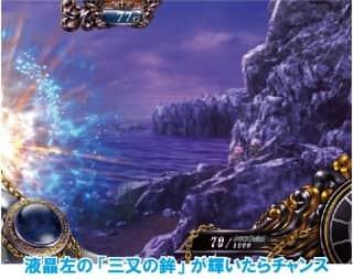 聖闘士星矢(セイントセイヤ)海皇覚醒スペシャルのGB継続率アップ抽選