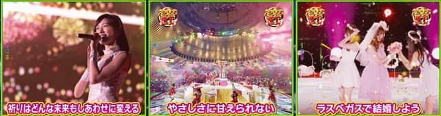 ぱちんこAKB48-3 誇りの丘 Light Version STチャレンジ