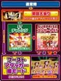 株式会社オッケー. ぱちんこ AKB48‐3 誇りの丘 Light Version ゲームフロー