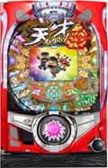 株式会社大一商会 CR天才バカボン~V!V!バカボット!~ 199ver. 筐体