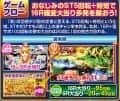 株式会社三洋物産 CRAスーパー海物語 IN 沖縄4with アイマリン ゲームフロー