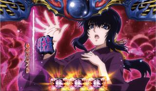 スロット バジリスク絆2(バジ絆2)のバジリスクチャンス(朧BC)