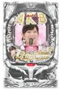 CRぱちんこAKB48 バラの儀式 SweetまゆゆVersion