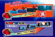 株式会社 ジェイピーエス 2027 ゲームフロー