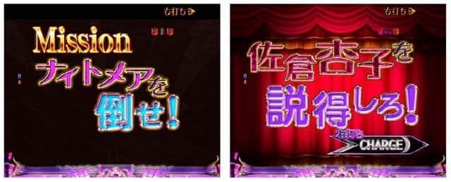 甘デジ 劇場版魔法少女まどか☆マギカキュゥべえバージョンのRUSH中のリーチ信頼度