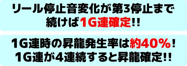 ハイドラ 1G連抽選