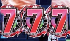 宇宙戦艦ヤマト 7図柄テンパイ 信頼度