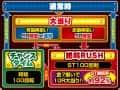 株式会社ソフィア Pおばけらんど怪ZA ゲームフロー