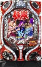CR 鉄拳2 -闘神ver-