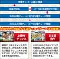豊丸産業株式会社 CRA SUPER電役ナナシーDX 66VV ゲームフロー