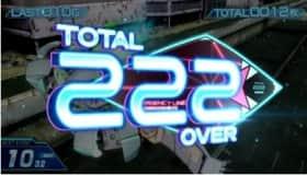 スロット 楽園追放の222枚獲得表示