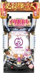PAぱちんこ新・必殺仕置人TURBO GORAKU Version