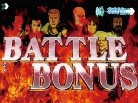 BATTLE BONUS