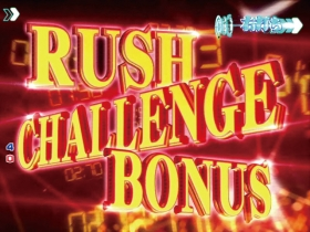 RUSH CHALLNGE BONUS
