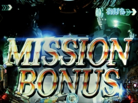 MISSION BONUS